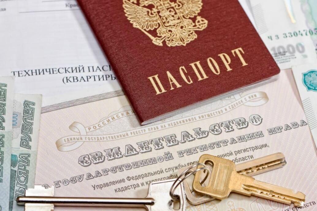 Помощь в приватизации квартиры в Москве